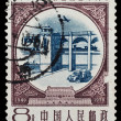 Chinese postage stamp — Foto de Stock