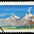 Postage stamp of former Soviet Union — 图库照片