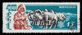 Mongolian postage stamp — Stock Photo