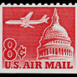 US postage stamp — Stock Photo