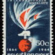 Belgian postage stamp — Stock Photo