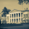 "Mansion ""Lenin's Gorky"" — Stock Photo"