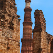 Qutub Minar — Stock Photo #32894473