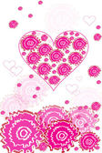 валентинка — Stock vektor