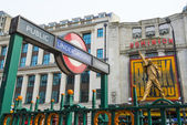 LONDON, UK - APRIL 07: We Will Rock You musical in Tottenham Cou — Stock Photo
