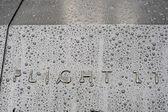 Nine eleven terrorist attacks memorial — Stock Photo