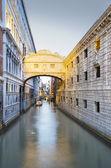 Venice - Italy — Stock Photo