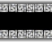 Ornamental metallic border's set — 图库矢量图片