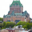 Chateau Frontenac in Quebec City Vertical — Stock Photo