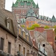Chateau Frontenac From Lower Quebec — Stock Photo #28600043