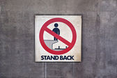 Stand Back Sign — Stock Photo