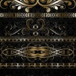 Vector set of golden ornate. - Stock Vector
