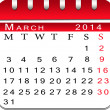 Blank calendar march 2014.  — Stock Photo