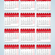 Creative Abstract  Calendars. — Stock Vector