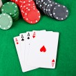 Aces on the table — Stock Photo #13990312