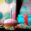 Birthday cup cake — Stock Photo #13991054