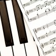 Close up of a music score — Stock Photo