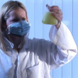 Stock Science Footage - Stock Photo