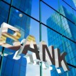 Stock Video: 3d bank sign