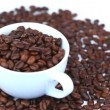 Cup filled with coffee beans rotating — Stock Video