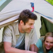 Stock Video: Couple in a tent
