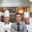 Foto de Stock  : Restaurant team