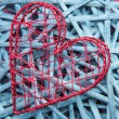 Wicker heart ornament — Stock Photo