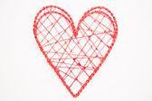 Pink heart shaped box — Stock Photo