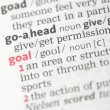 Goal definition — Stock Photo