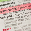 Teamwork definition highlighted in red - Stock Photo