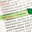 Relation definition highlighted in green — Stock Photo