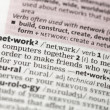 Network definition — Stock Photo