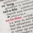 Definition of solution — Stock Photo #24146871