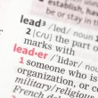 Leader definition — Stock Photo #24147311