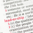Leadership definition — Stock Photo