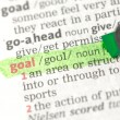Goal definition highlighted in green - Stock Photo