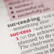 Success definition — Stock Photo