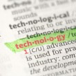 Technology definition highlighted in green — Stock Photo #24148043