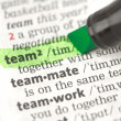 Team definition highlighted in green - Stock Photo