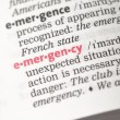 Emergency definition — Stock Photo