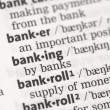 Royalty-Free Stock Photo: Banking definition