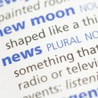 News definition — Stock Photo