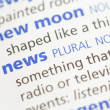 Stock Photo: News definition