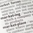 Marketing definition — Stock Photo #24149031