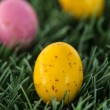 Small speckled easter eggs — Stock Photo #24149063