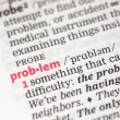 Problem definition — Stock Photo