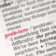 Stock Photo: Problem definition