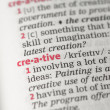 Stock Photo: Creative definition