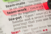 Teamwork definition highlighted in red — Stock Photo