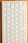 Left part of a keyboard — Stock Photo